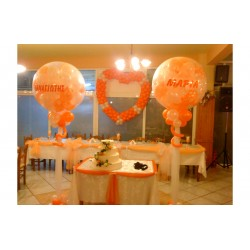 Μπαλόνια Γάμος Δεξίωση