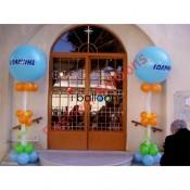 Μπαλόνια Βάπτισης Προσφορά